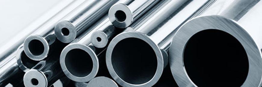 Titanium Gr 2 Pipes Manufacturers, Titanium Grade 2 Round