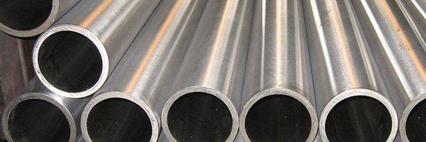 Titanium Grade 2 Tubes Manufacturers, Titanium Alloy Gr 2